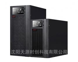 UPS电源城堡C6-10K