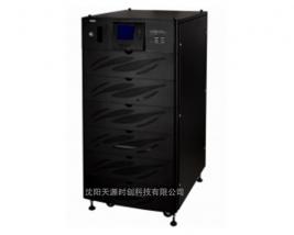 UPS电源YDC3310系列