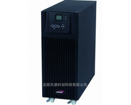 UPS电源YDC9300系列