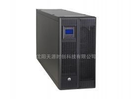 UPS电源UPS5000-A系列
