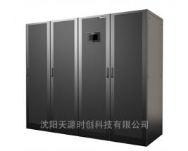 UPS电源UPS5000-S系列