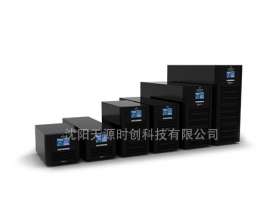 GXE系列UPS电源