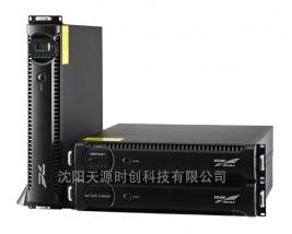 KR系列UPS电源(机架式)