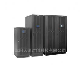 UPS电源YMK模块化系列